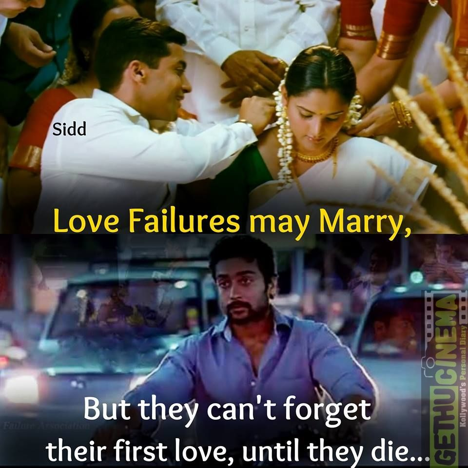 Tamil Movies Love Love Failure Quotes Love Failure Love Failure Quotes Failure Quotes