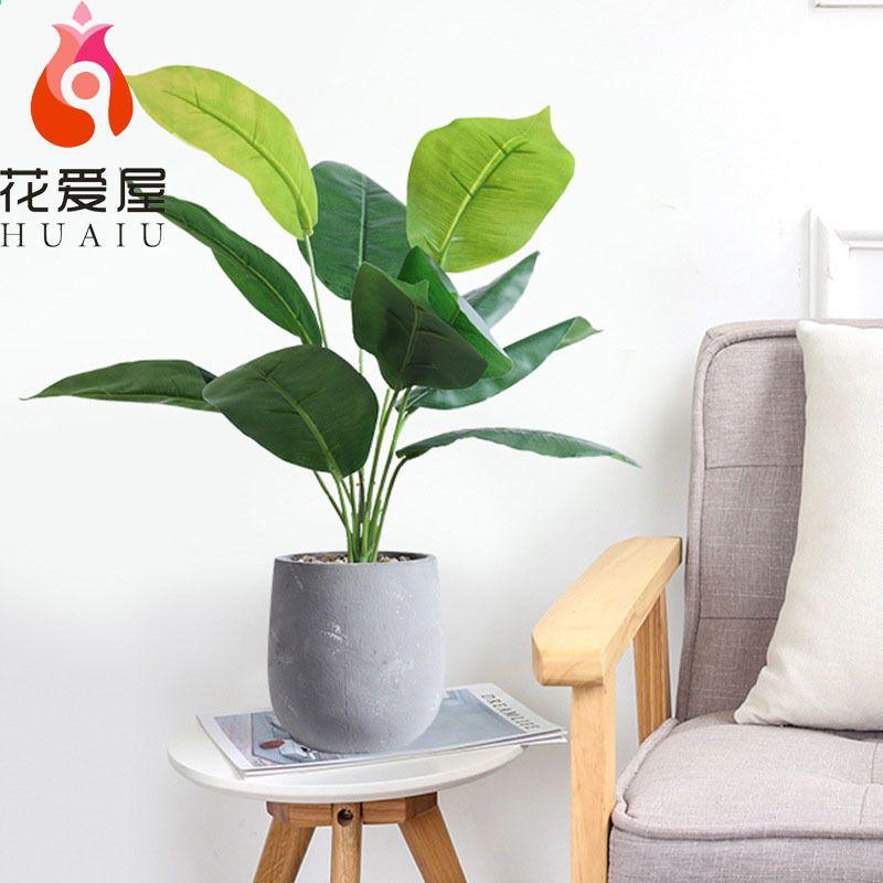 Simulazione piante da vaso verde pianta simulazione fiore ...