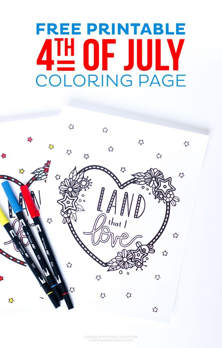 4th of July Coloring Page | Free printable