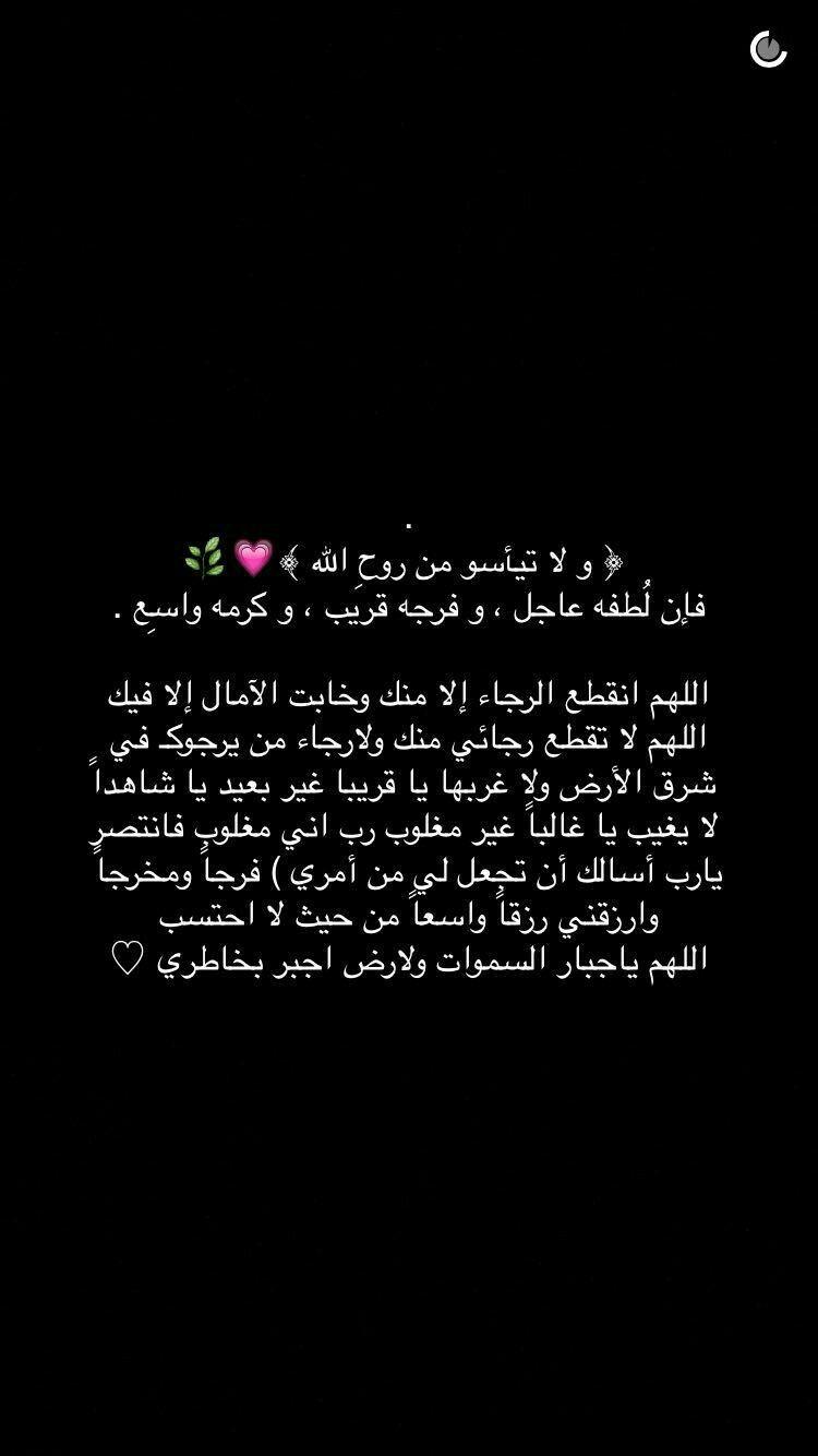 Pin By Habiba Hassouna On إسلام Quran Quotes Verses Short Quotes Love Quran Quotes