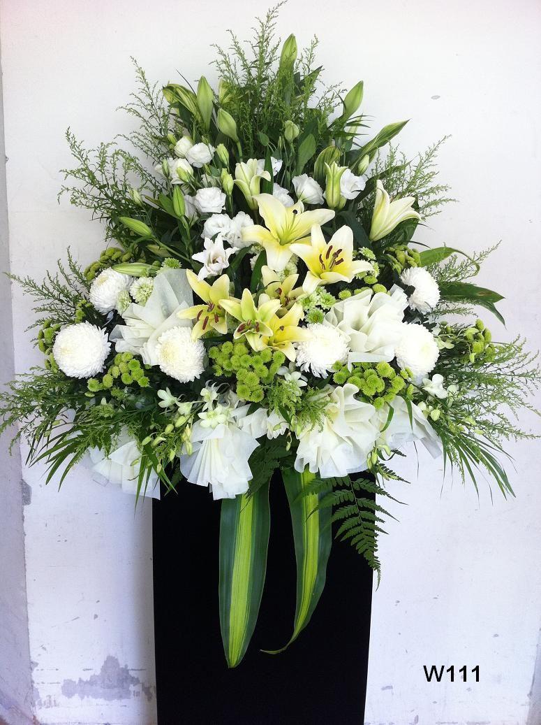 funeral flowers condolences sympathy wreaths Church