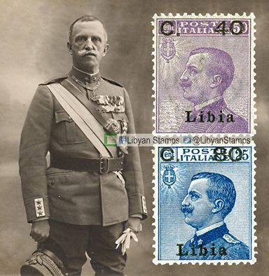 "1922 (Italian colony of Libya) ""King Vittorio Emanuele 3rd"", 1912 stamps of Italy overprinted ""Libia"" and with new denominations"