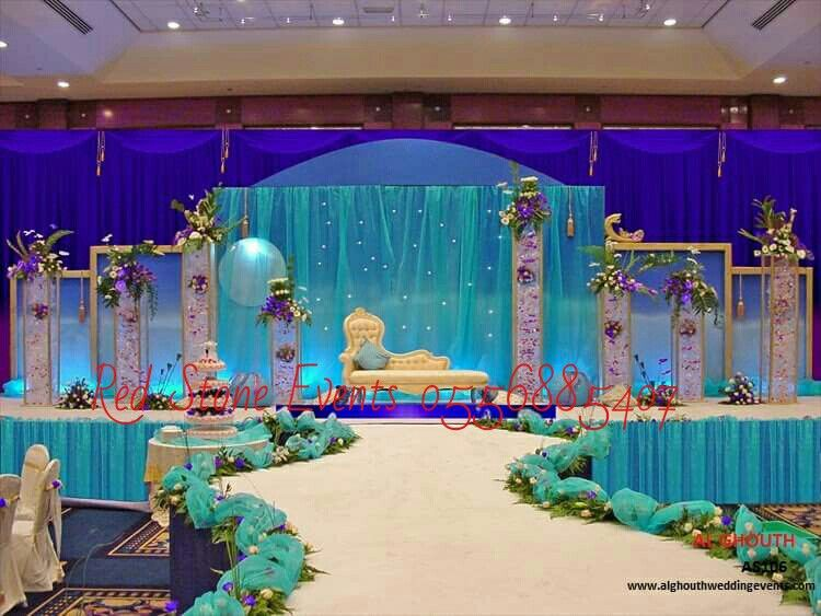 Arabic Wedding Stage Decoration Wedding Stage Decoration For