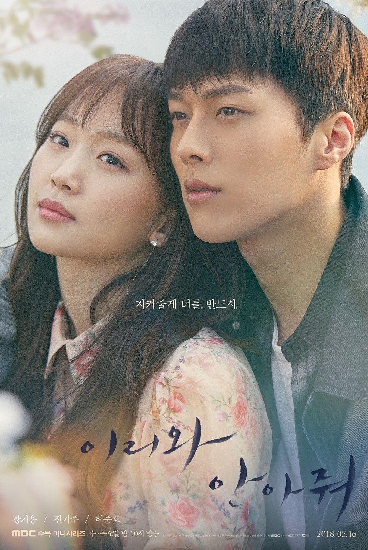 Pin De Patricia Em Dorama Em 2020 Drama Drama Coreano
