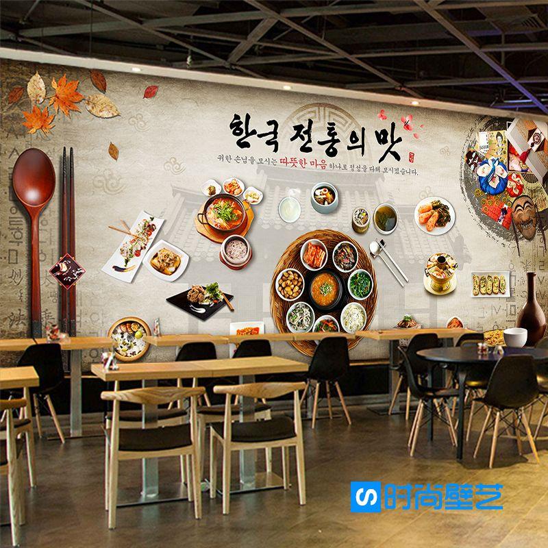 Free Shipping 3d Korean Cuisine Wallpaper Leisure Bar