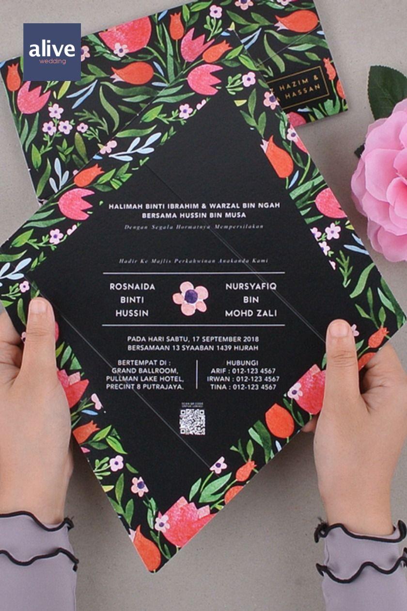 Albanna Alivepremium Folded Size 9 Invitation Invitations Wedding Cards Wedding Invitation Cards