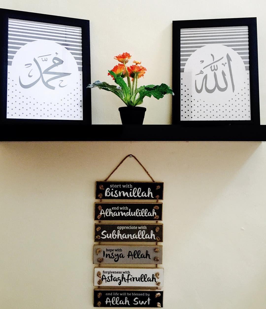 Hiasan Dinding Ruang Tamu Bertema Islami Dengan Ruang
