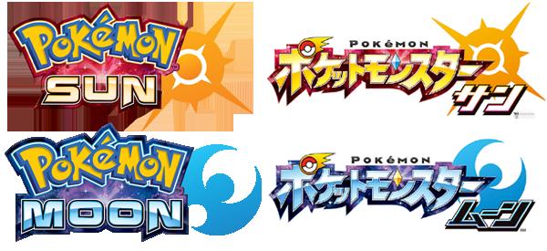 Pokemon Sun Moon Logos English Japanese Pokemon Logo Moon Logo Game Logo