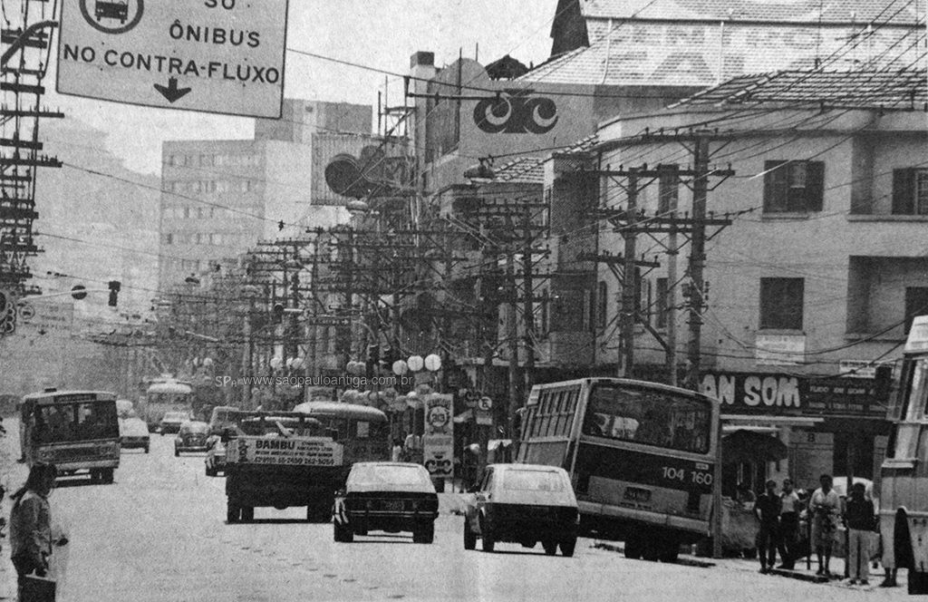 Celso Garcia Avenue in 1980