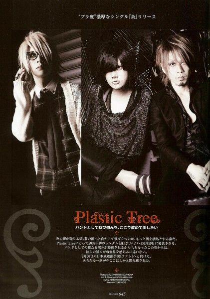 Plastic Tree.