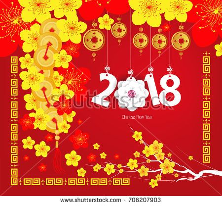 happy chinese new year 2017 card year of the rooster buy this stock vector on shutterstock find other images - Happy Chinese New Year In Chinese
