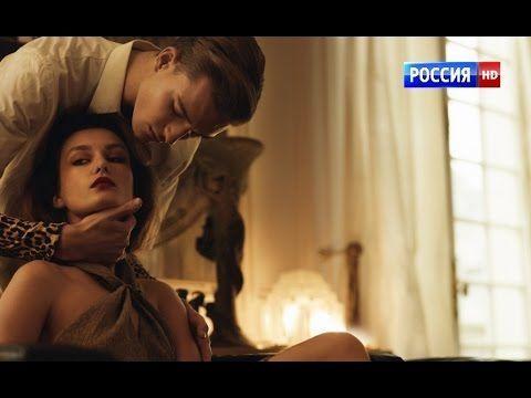 Фильм мелодрама про любовь русские