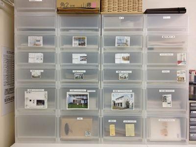 無印良品「PPファイルボックス」のベスト収納術17選