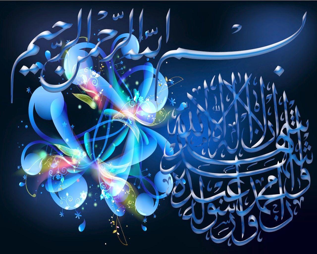 kaligrafi indah utk mu wahai nabi ku Kaligrafi arab