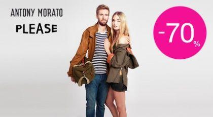 Интернет магазин одежды и обуви - ModnaKasta - Акции и скидки на товары c2cd15a42fe