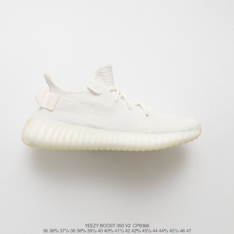 how to tell if yeezys are fake white