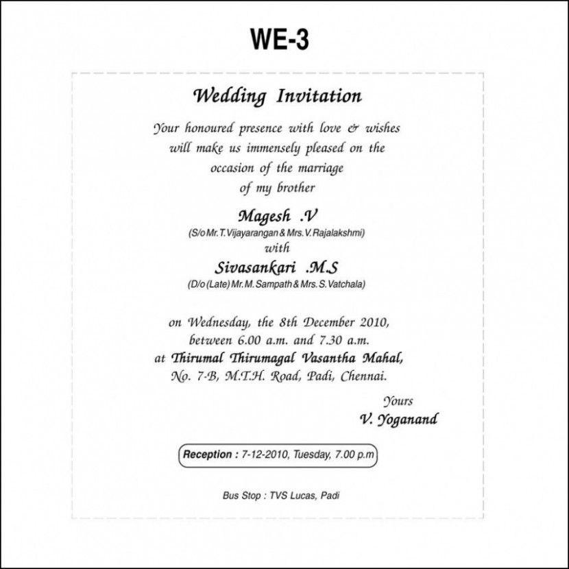 14 Solid Evidences Attending Reception Invitation Wordings Wedding