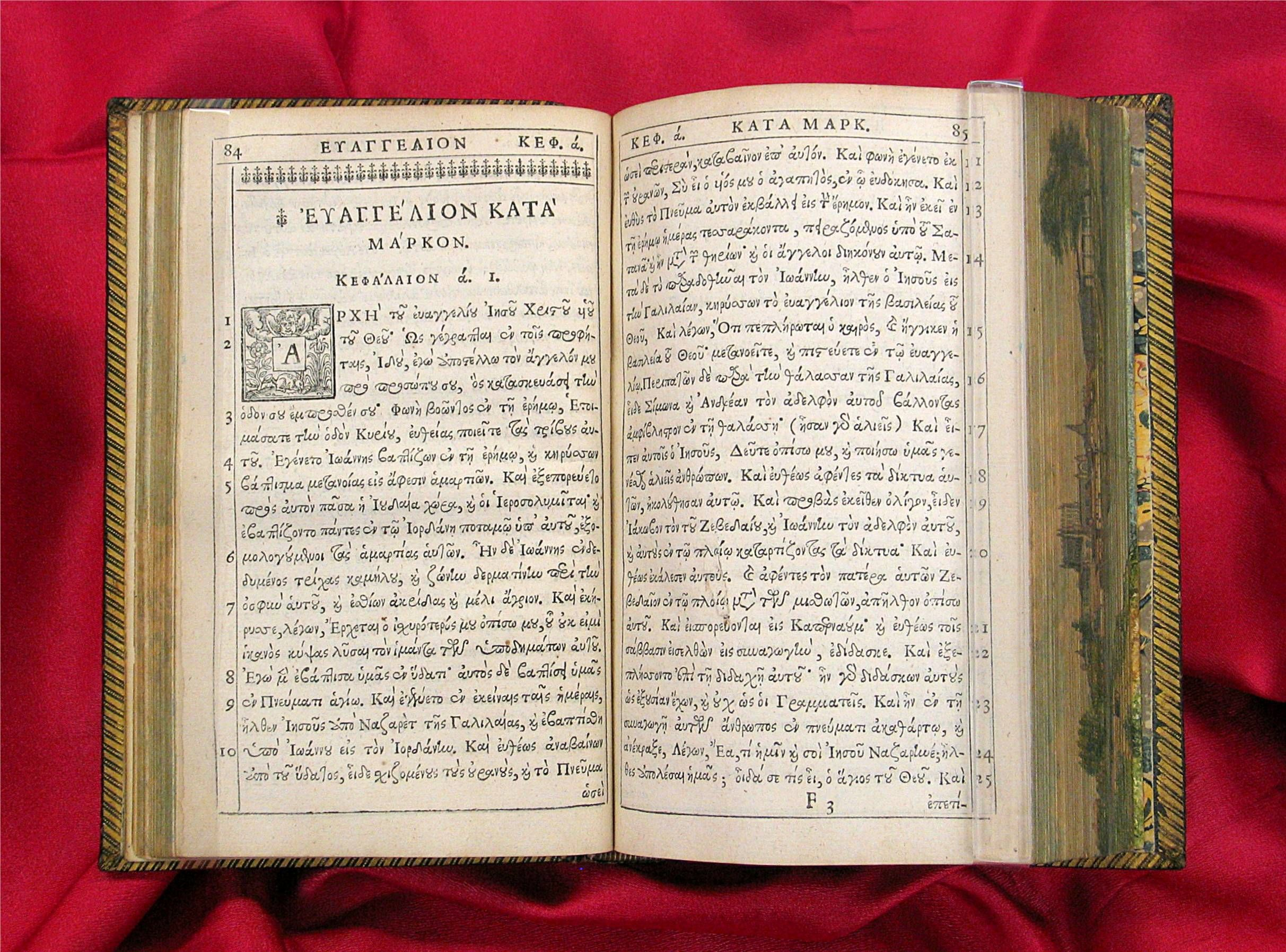 NTGateway » Learning New Testament Greek
