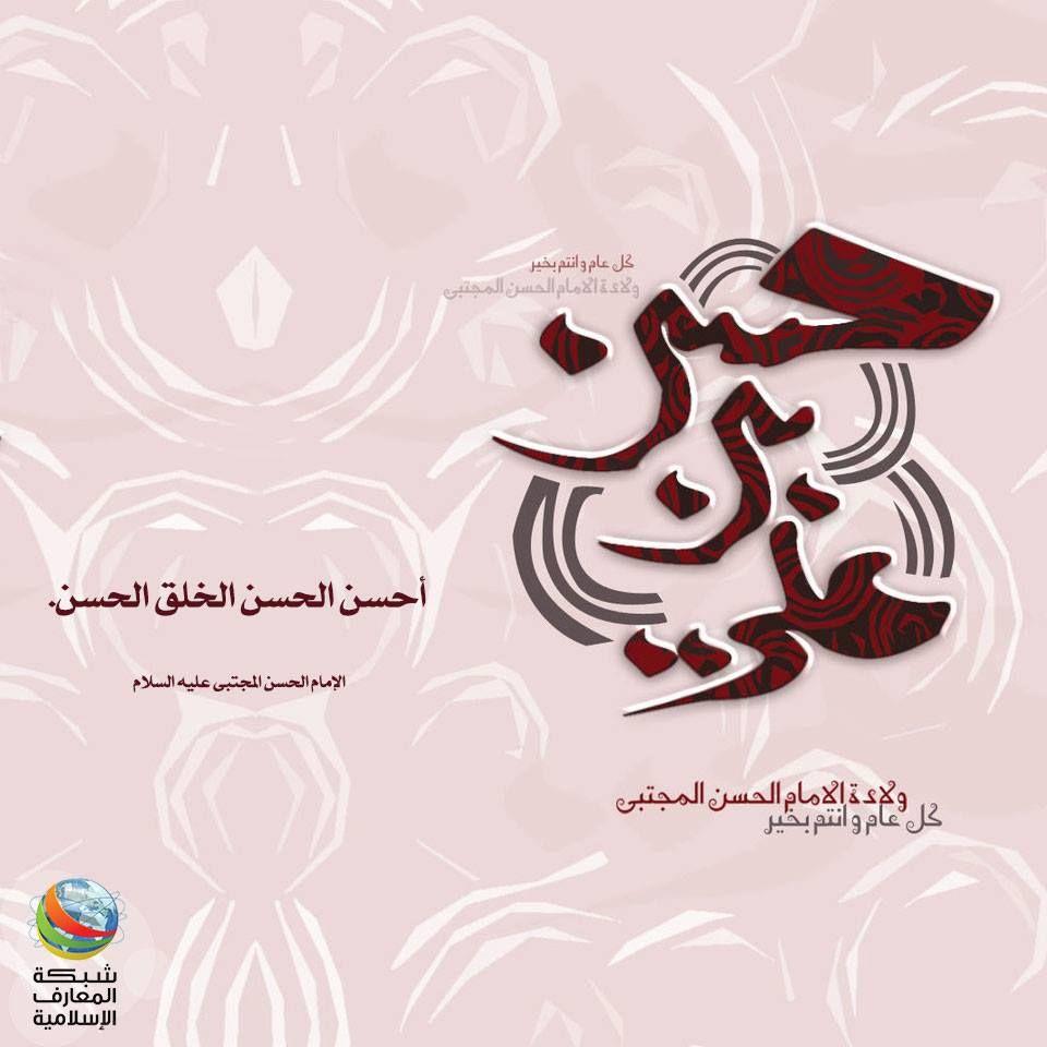 عن الحسن بن ابي الحسن القول الحسن احسن الحسن القول الحسن Arabic Calligraphy Art Calligraphy