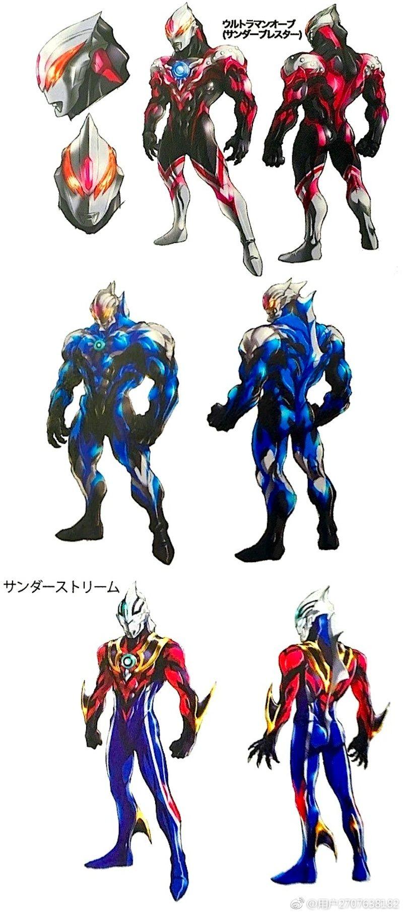 用户2707638182的照片 微相册 Ultraman Orb Art 画像あり