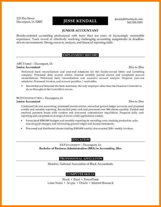Staff Accountant Resume Objective Sample Senior Resume Objective Examples Resume Objective Statement Accountant Resume