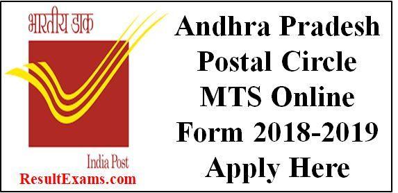 Ap Postal Circle Mts Online Form 2018 2019ap Postal Notification