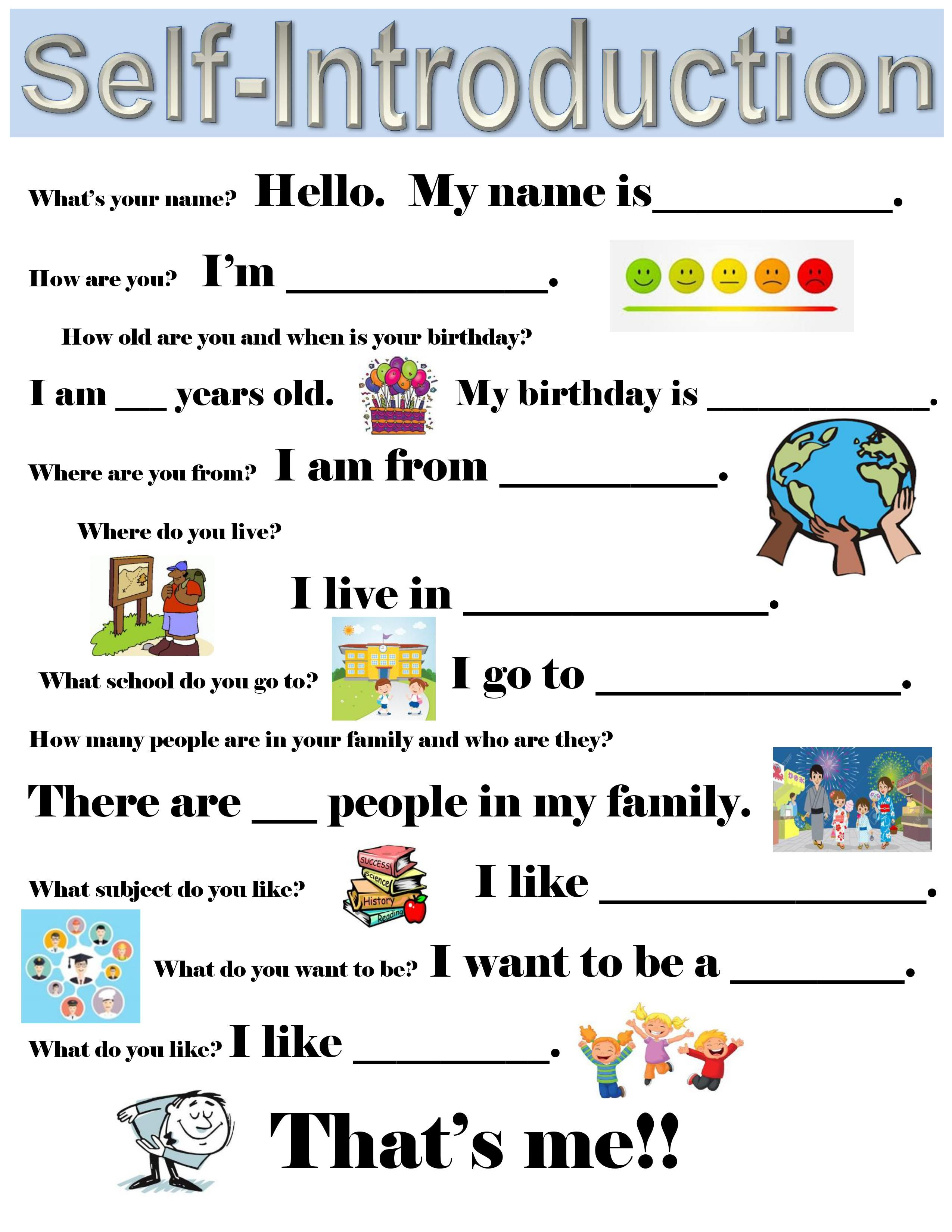 Self Introduction Worksheet