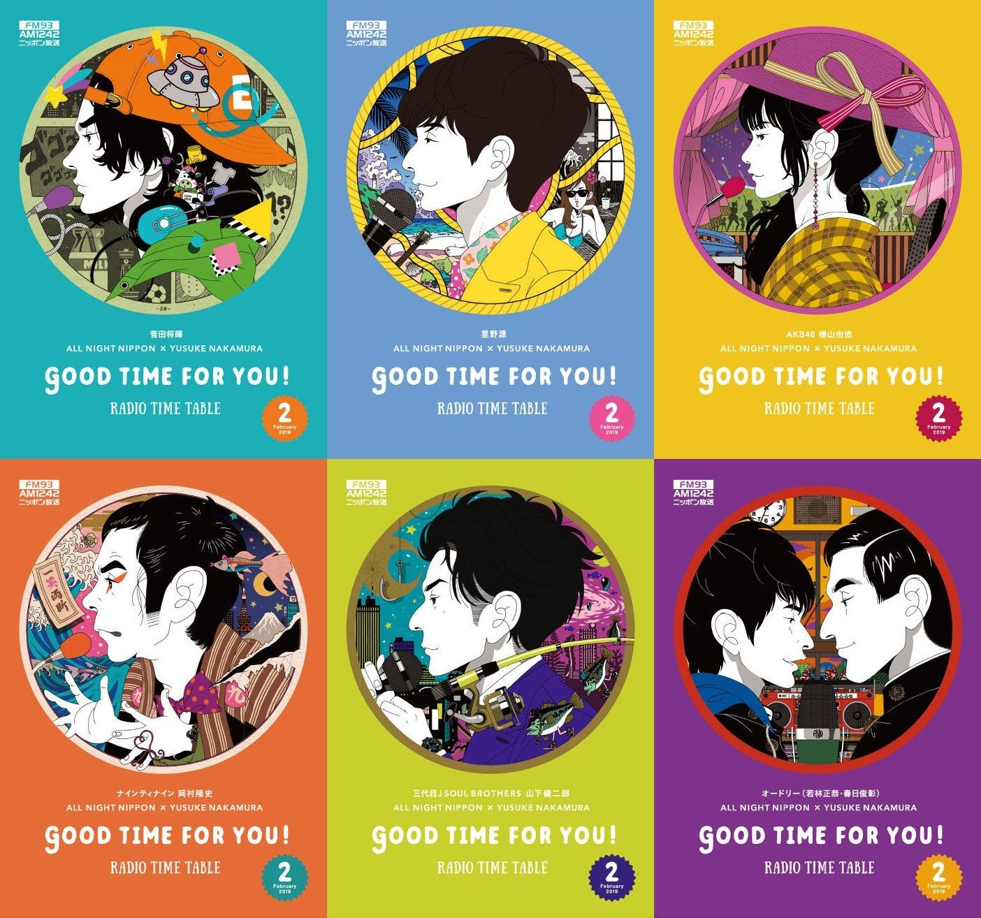 All Night Nippon Yusuke Nakamura Time Table6種 Yusuke Nakamura 中村佑介 Grafik