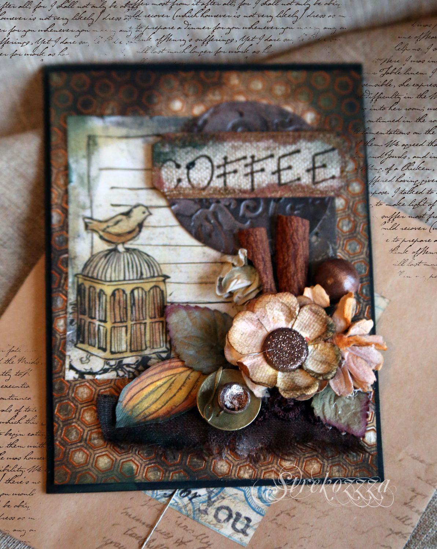 Открытка с кофе