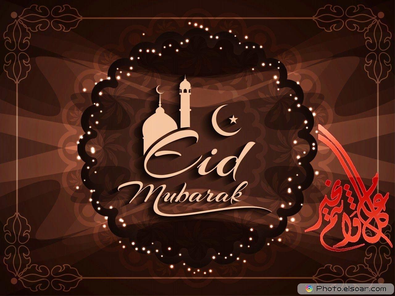 Wallpaper download eid - Eid Mubarak 2014 Wallpapers Eidmubarak Wallpapers