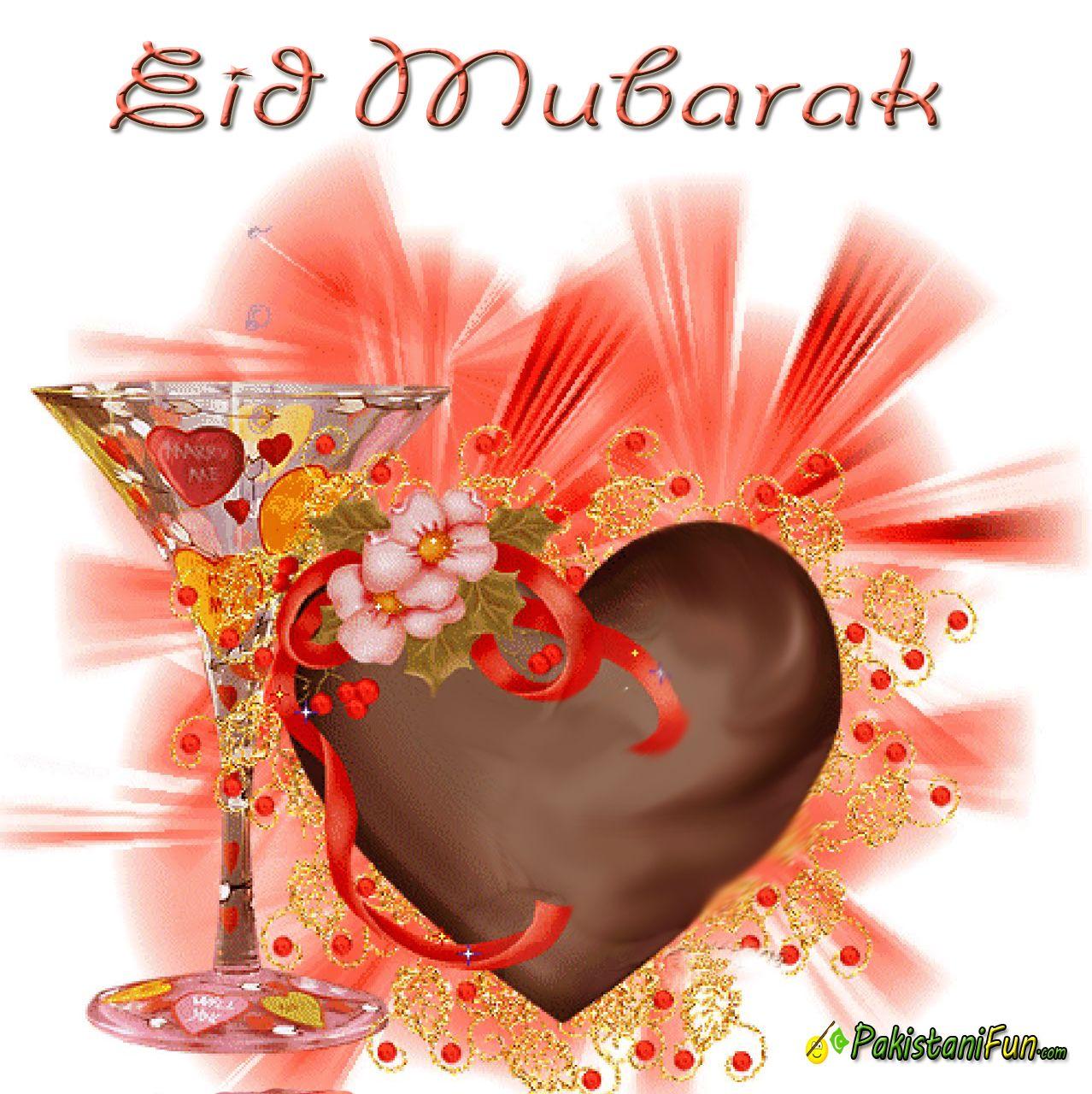 Eid Mubarak Cute Pink Orange Colour Hd Wallpaper Eid Card Full