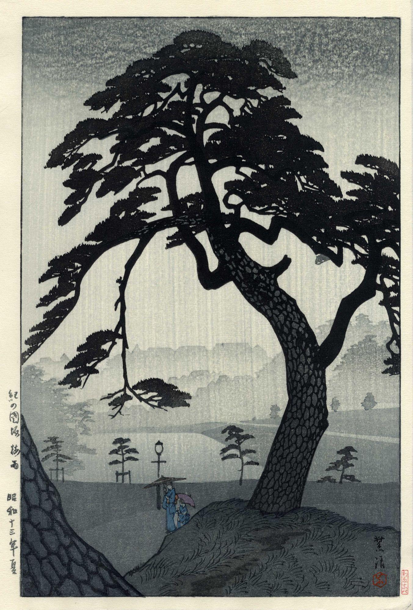 Shiro kasamatsu dessins encre de chine peinture japonaise peintre japonais et art japonais - Dessin arbre japonais ...