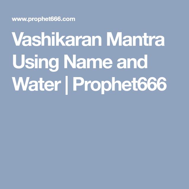 Vashikaran Mantra Using Name and Water | Prophet666 | spiritual