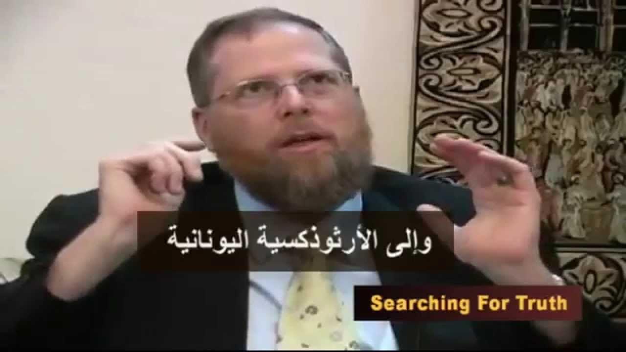 كيف اسلم الدكتور الامريكي الملحد لورنس براون كم انت عظيم يالله قصة عجيبة Youtube Truth Islam