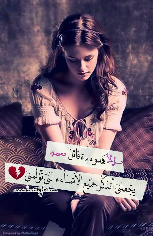بوستات مزخرفة بوستات كتابيه مزخرفه Arabic Quotes Movie Posters Superhero