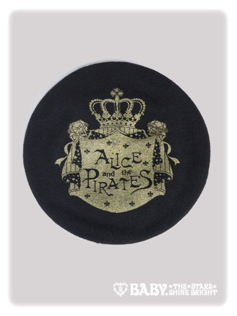 AATP A/P Crown Print Beret in Black x Gold and Black x Silver