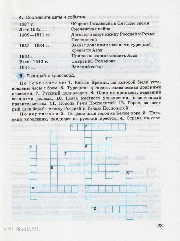 Гдз по сборнику задач по физике в.и.лукашевич 7-9 класс