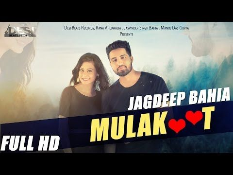 Latest Hindi and Punjabi Songs Lyrics with Full HD Video: Mulakaat