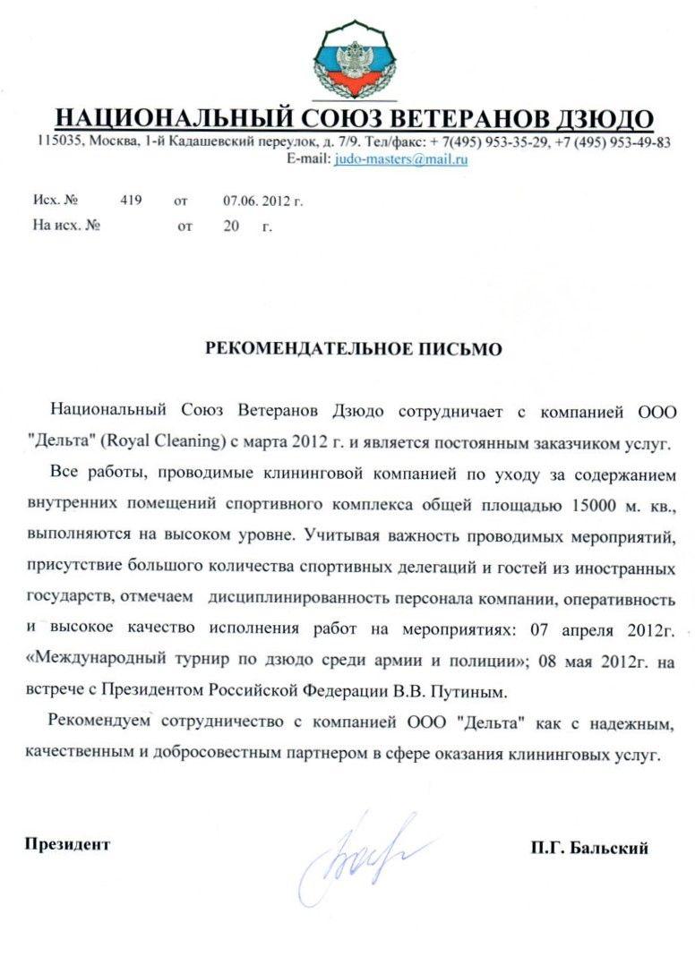 Получение паспорта гражданина РФ в связи с