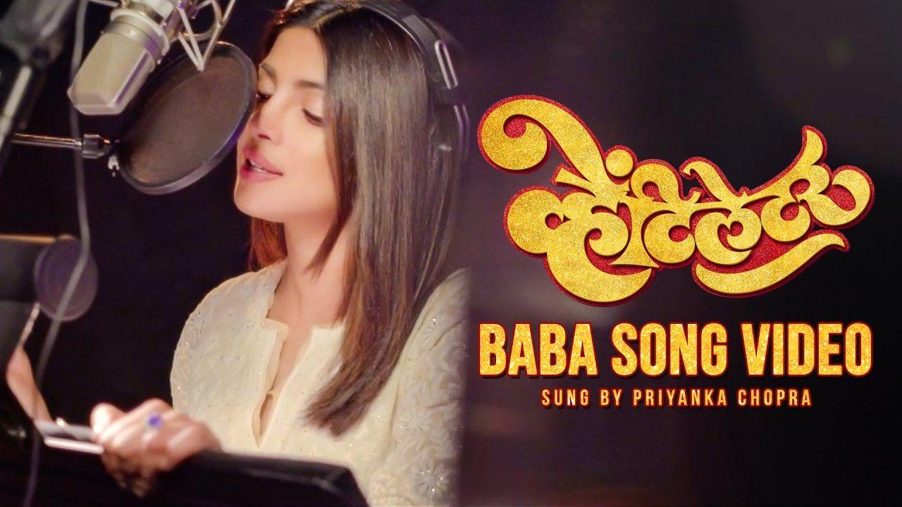 Baba Full Video Song | First Marathi song sung by Priyanka Chopra