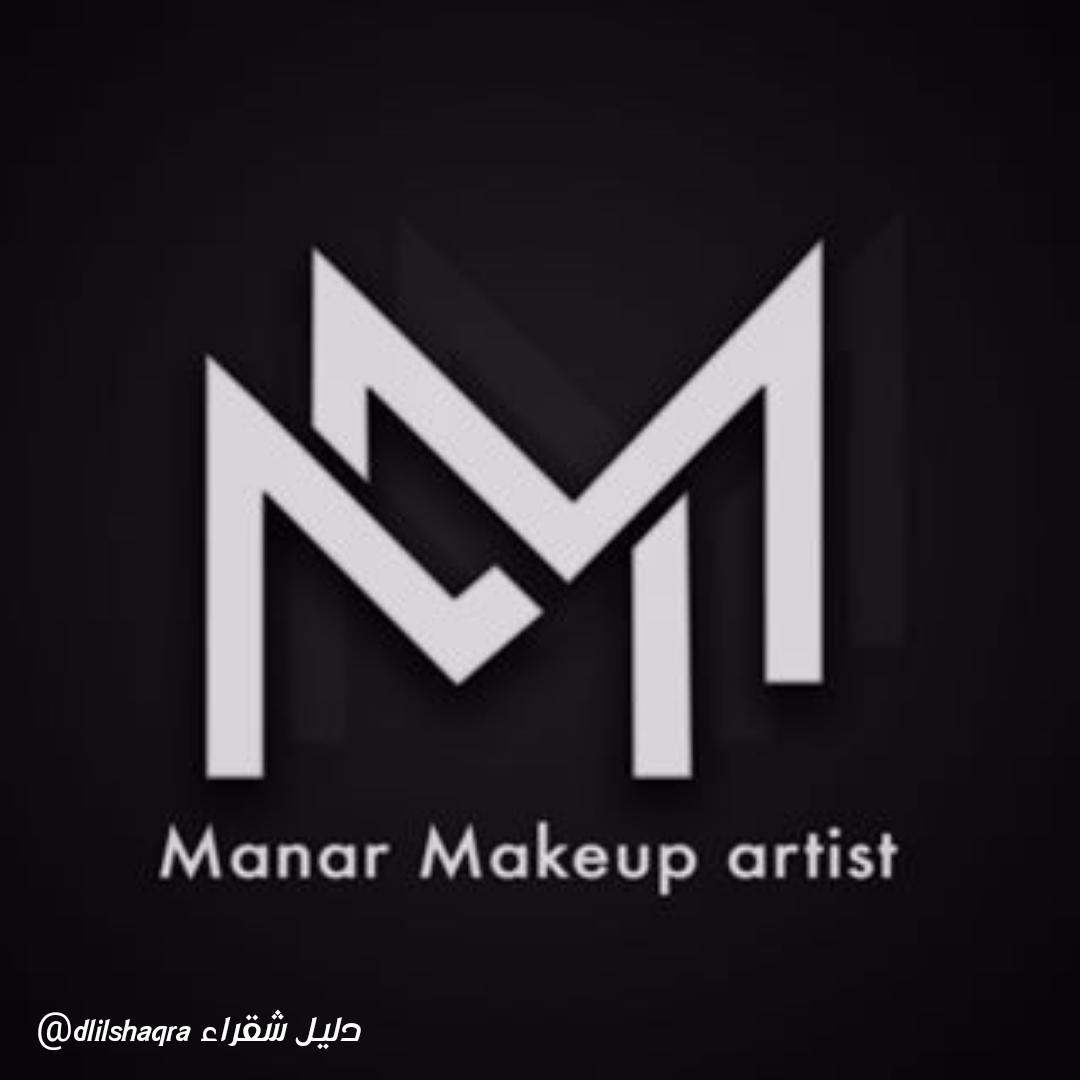 مكيب ارتست بمحافظة شقراء والرياض عرايس وسهرة حاصله على شهادات خبرة معتمده للتواصل عبر الواتساب 0547262213 انستقرام Makeup By Man Makeup Makeup Artist Letters