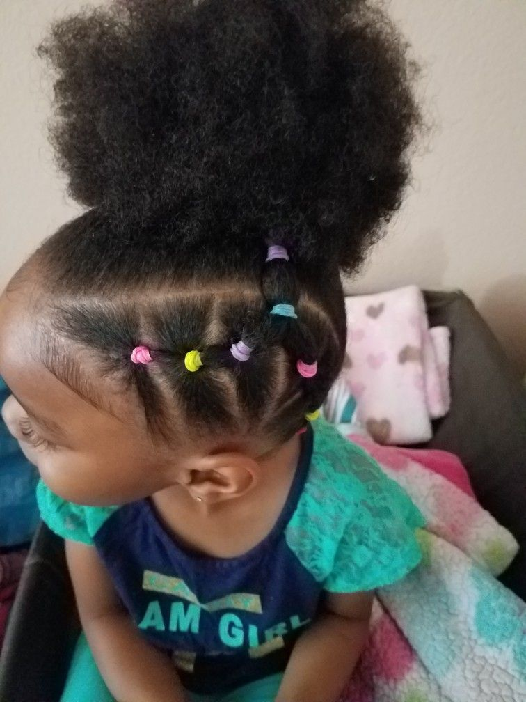 Multi Color Ponytails Puff Ball Ponytail African American Girl