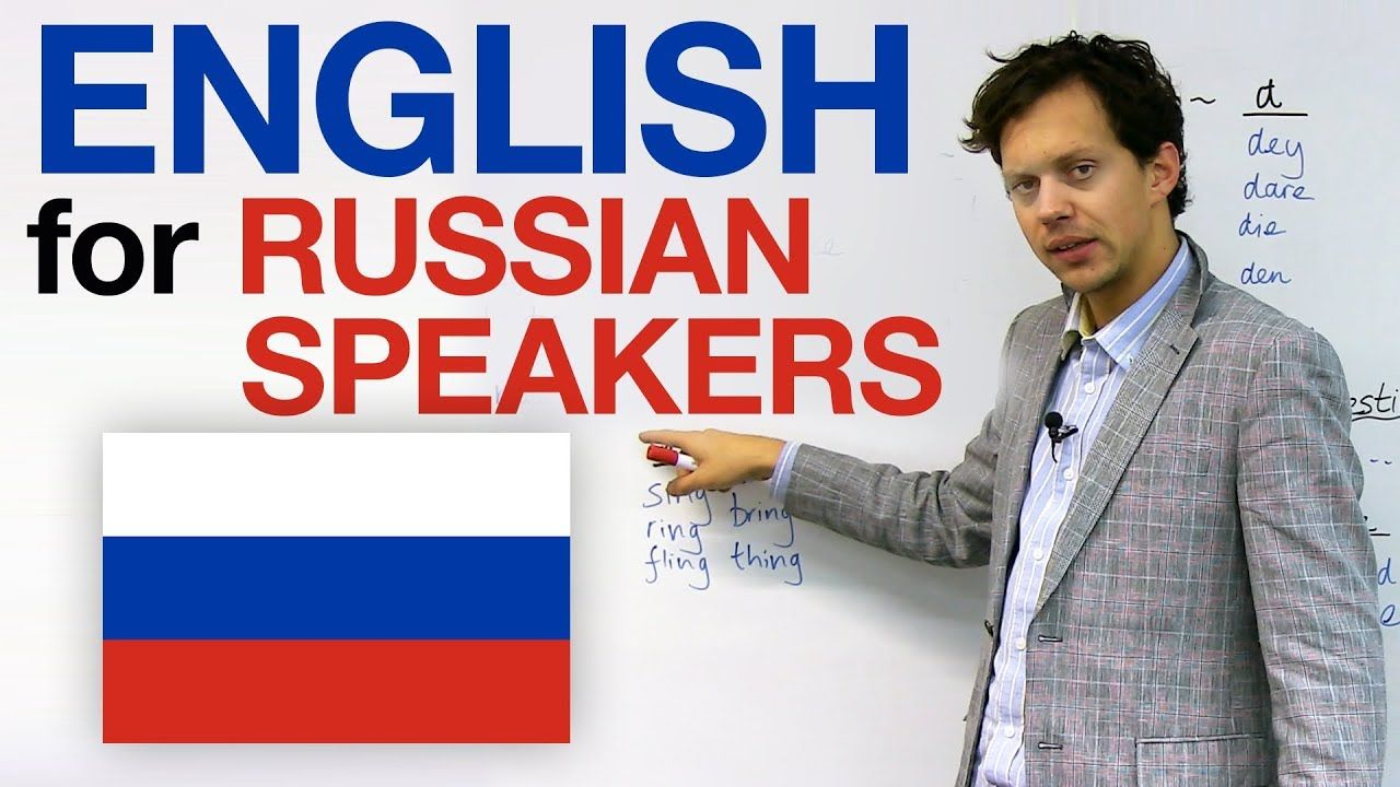 How to speak english pronunciation for russian speakers