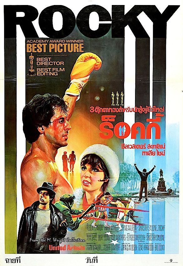 1976 Rocky Sylvester Stallone movie poster 20x36 inches