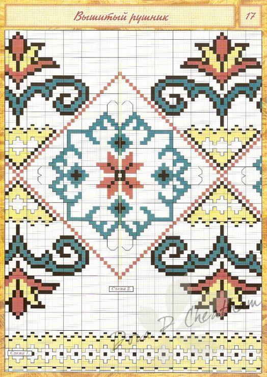 Gallery.ru / Фото #36 - Rushniki - Geometric & Traditional Motifs - Dora2012