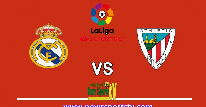 مشاهدة مباراة أتلتيك بيلباو وريال مدريد بث مباشر اليوم5 7 2020 الدوري الاسباني In 2020 Vehicle Logos Sports Porsche Logo