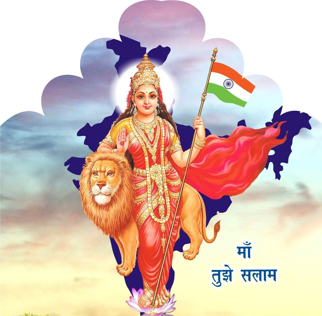Bharat Mata Photo And Images Collection | Epic Car Wallpapers in