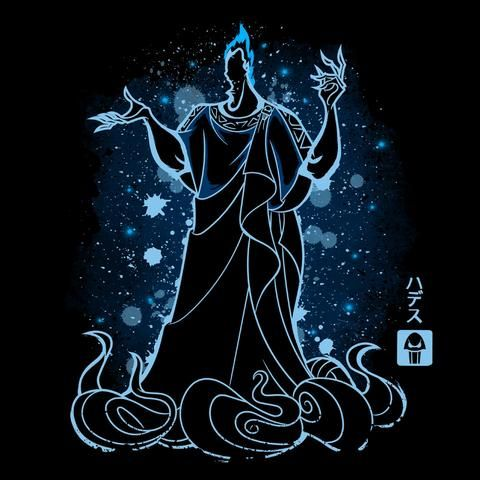 The God of the Underworld