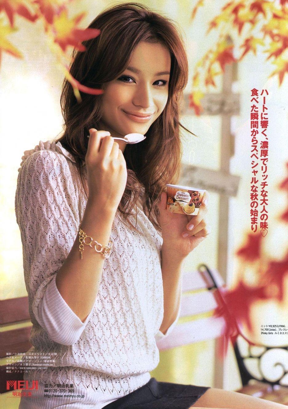 Maryjun Takahashi Nude Photos 44
