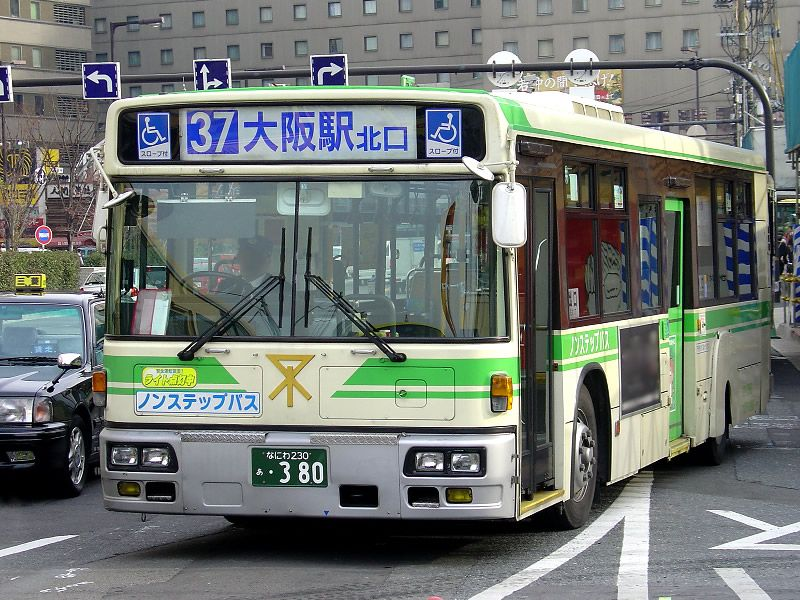 38 Tips to Save Money While Traveling in Japan | tsunagu Japan
